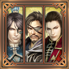 File:Dynasty Warriors 7 - Xtreme Legends Trophy 27.png