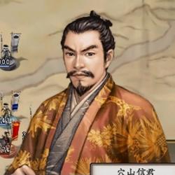 File:Nobukimi Anayama (TR5).png