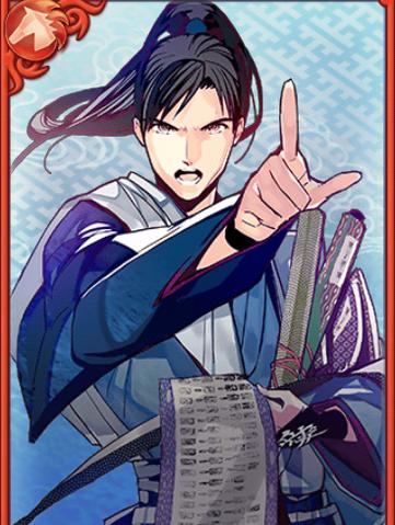 File:Kanetsugu Naoe 2 (GT).png