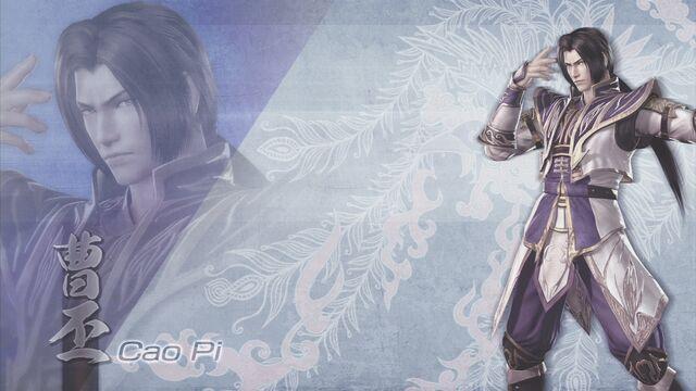 File:CaoPi-DW7XL-WallpaperDLC.jpg