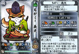 Yoshiakimogami2-nobunyagayabou