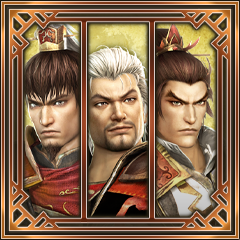 File:Dynasty Warriors 7 - Xtreme Legends Trophy 32.png