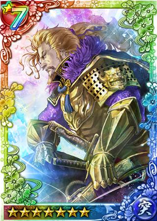 File:Nobunaga Oda 2 (QBTKD).png
