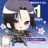 Countdown - Yasuhira (HTN3U)