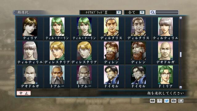 File:Portrait Set 211 (ROTKT DLC).jpg