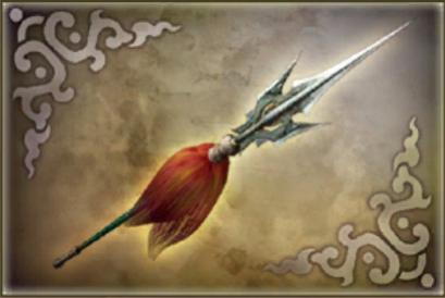 File:Fierce Dragon.jpg