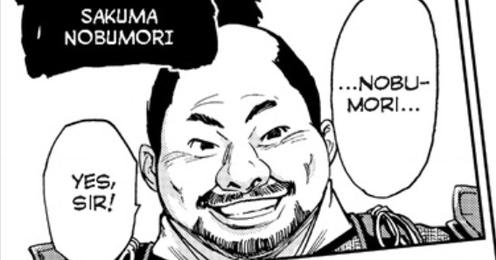 File:Nobumori Sakuma (NARN).png