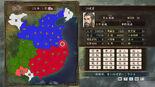 Scenario 4-1 (ROTKT DLC)