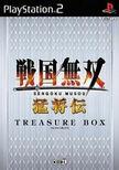SWXL Treasure Box Cover