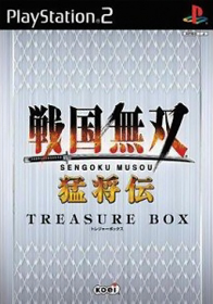 File:SWXL Treasure Box Cover.jpg