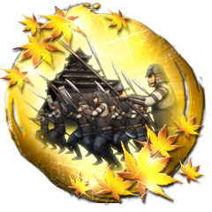 File:Sengoku Musou 3 - Empires Trophy 3.png