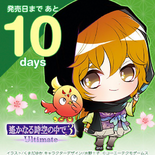 Countdown - Benkei (HTN3U)