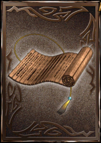 File:Speed Scroll (DWB).png