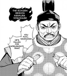 Yoshikage Asakura (NARN)