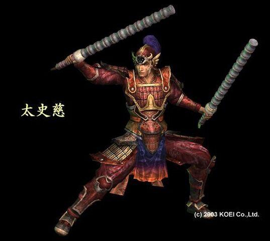 File:Taishici-dw4.jpg