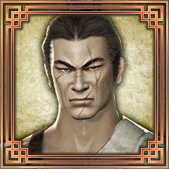 File:Dynasty Warriors 7 Trophy 29.png
