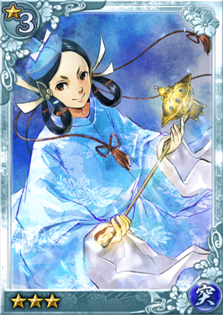 File:Prince Shotoku (QBTKD).png
