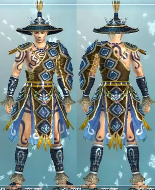 File:DW6E Male Outfit 13.PNG