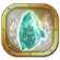 DQH2 Trophy 40