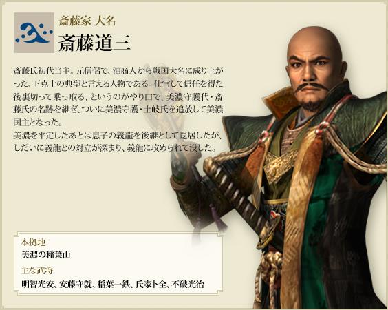 File:Dousan-nobuambitonline.jpg