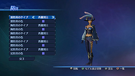 File:Female Costume 3 (DW8E DLC).jpg