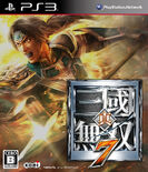 DW8 JP Cover