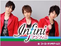 File:Infini-mainvisual.jpg