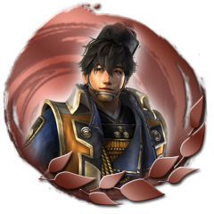File:Sengoku Musou 3 - Empires Trophy 11.png