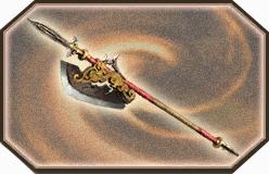 File:Lingtong-dw6weapon.jpg