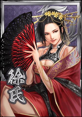 File:Xushi (DWB).png