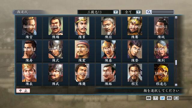 File:Portrait Set 253 (ROTKT DLC).jpg