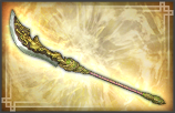 File:Crescent Blade - 4th Weapon (DW7XL).png