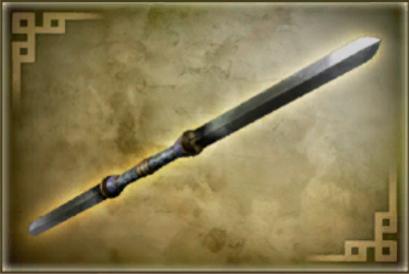 File:Twin Blade.jpg