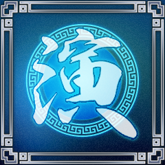 File:Dynasty Warriors Next Trophy 9.png
