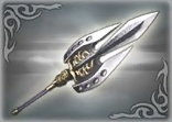 File:3rd Weapon - Tadakatsu (WO).png