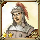Zhu Huan 3 (1MROTK)