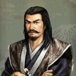 Muneyoshi Yagyu (TR5)