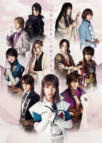 File:Haruka5-theatrical-mainvisual.jpg