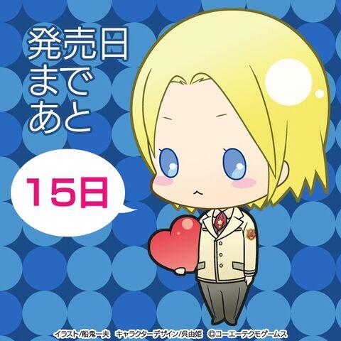 File:Corda4-countdown-haru.jpg
