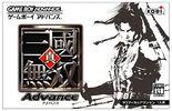 Dwadvance-jpcover