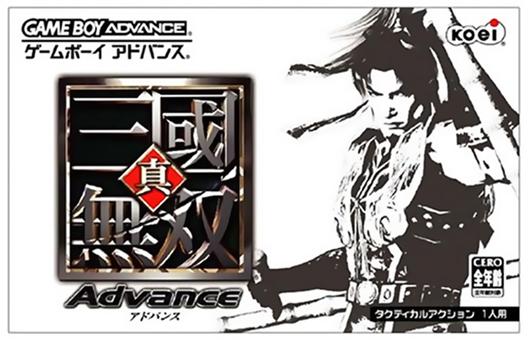 File:Dwadvance-jpcover.jpg