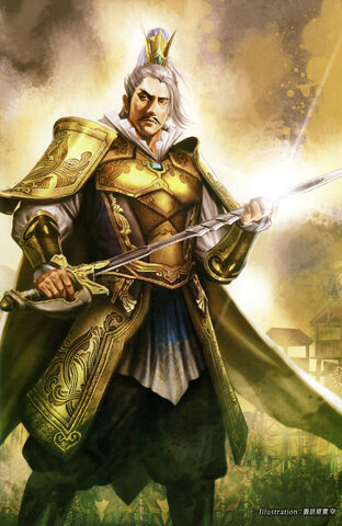 File:Yuan Shao 15th Anniversary Artwork (DWEKD).jpg