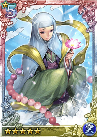 File:Sister Zenshin (QBTKD).png