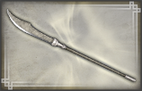 File:Crescent Blade - 1st Weapon (DW7XL).png