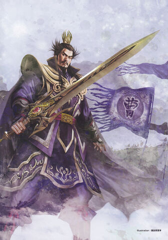 File:Caocao-dw7art.jpg