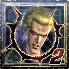 File:Fist of the North Star Trophy 5.png