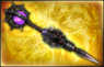 Formation Wand - 6th Weapon (DW8E)