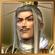 Dynasty Warriors 6 - Empires Trophy 45