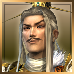 File:Dynasty Warriors 6 - Empires Trophy 45.png
