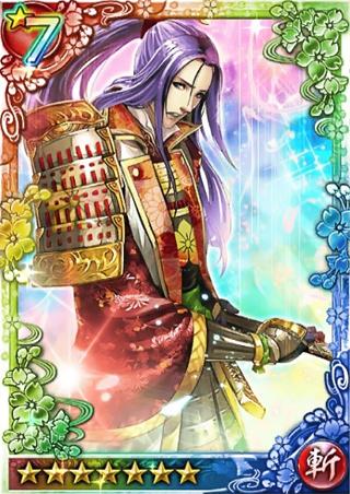 File:Mitsuhide Akechi 2 (QBTKD).png
